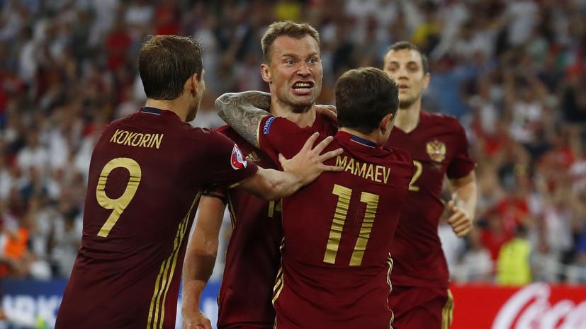 Россия сыграла вничью с Англией