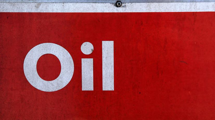 Равнение на Brent: что надо знать о нефтяном эталоне