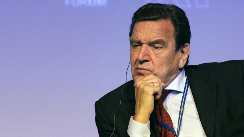 Герхард Шрёдер назвал планы НАТО по укреплению Балтии ошибкой для Германии