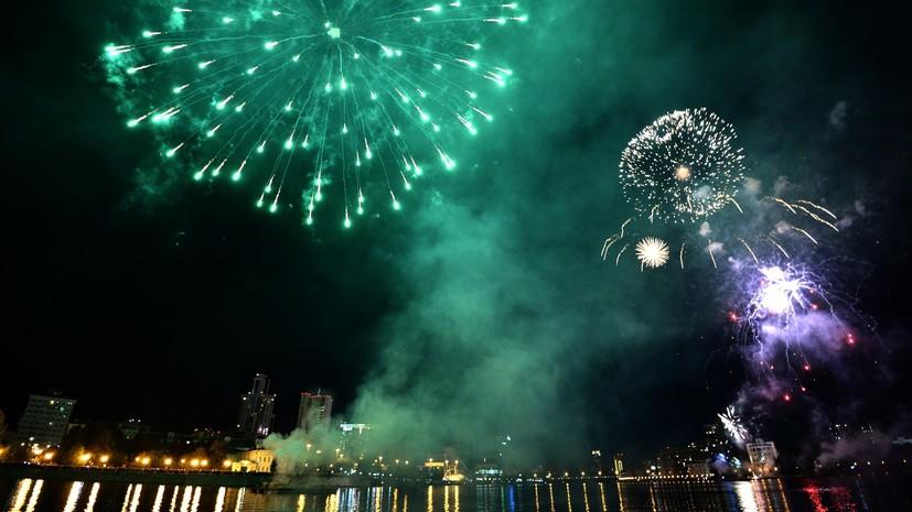Тест RT: Какой праздник будет на вашей улице