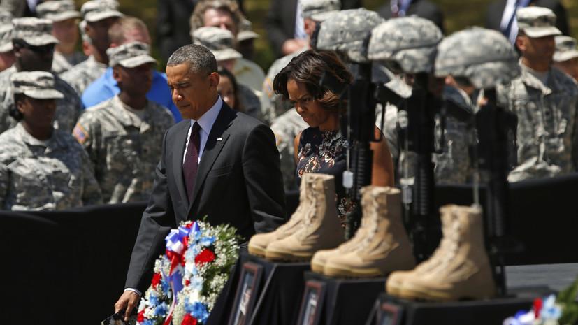 Расстрелы эпохи Обамы: самые громкие массовые убийства в США за последнее время