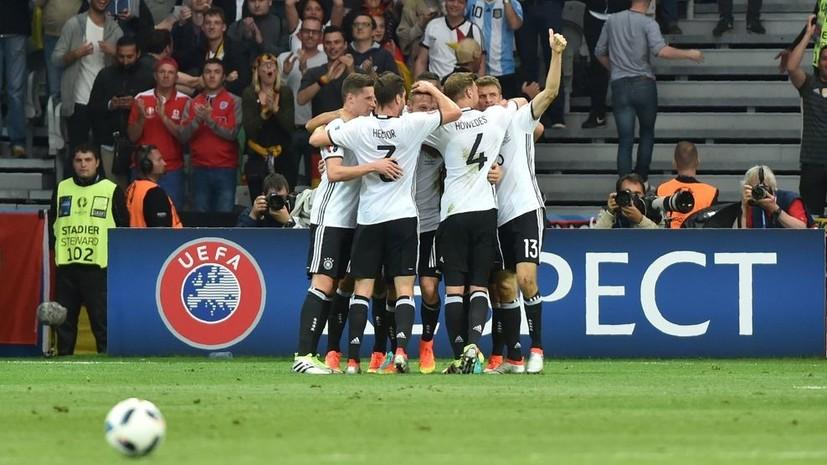 Сборная Германии взяла верх над командой Украины