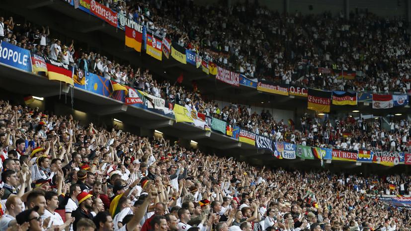 В Марселе запретили продажу алкоголя рядом с фан-зонами и стадионами