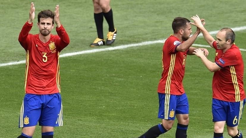 Сборная Испании по футболу переиграла команду Чехии