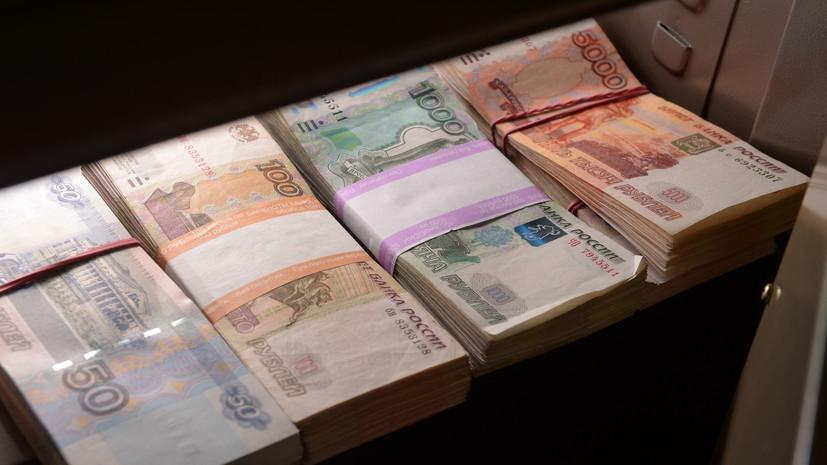 Впервые совершившие экономическое преступление могут избежать ответственности