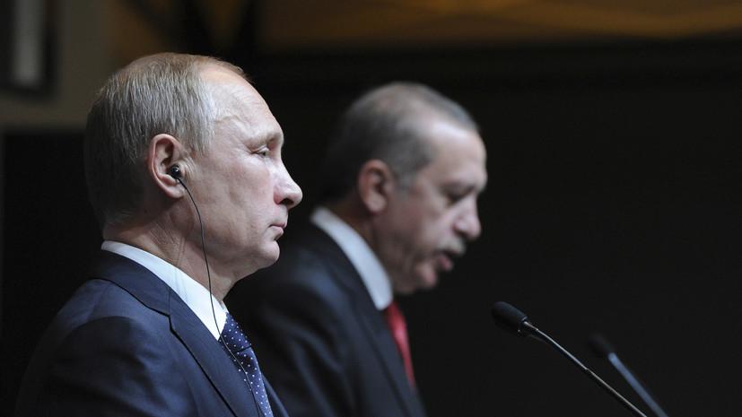 Эрдоган написал письмо Путину в надежде вывести отношения на «заслуженный уровень»