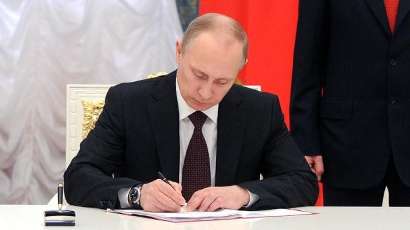 Владимир Путин помиловал осуждённых в РФ украинцев Афанасьева и Солошенко