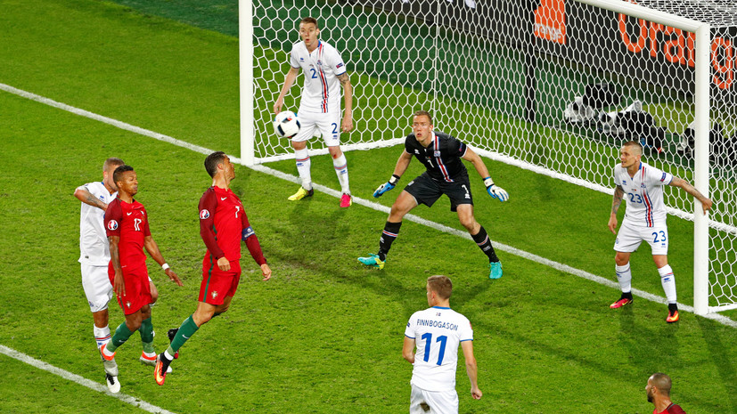 Сборные Португалии и Исландии сыграли вничью