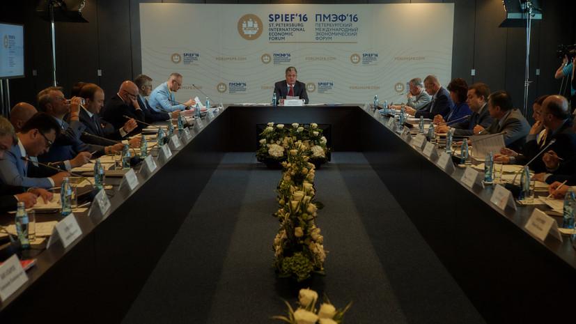 Die Presse: Петербургский форум растопит лёд в отношениях России и Европы
