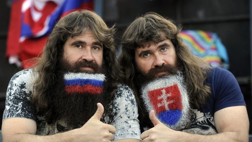 Тест RT: Россия или Словакия?