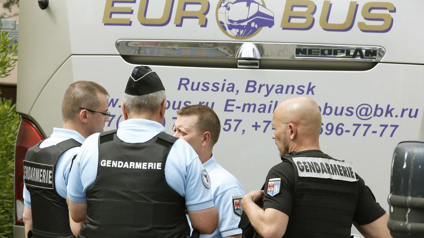 Лавров направил послание главе МИД Франции в связи с задержанием российских болельщиков