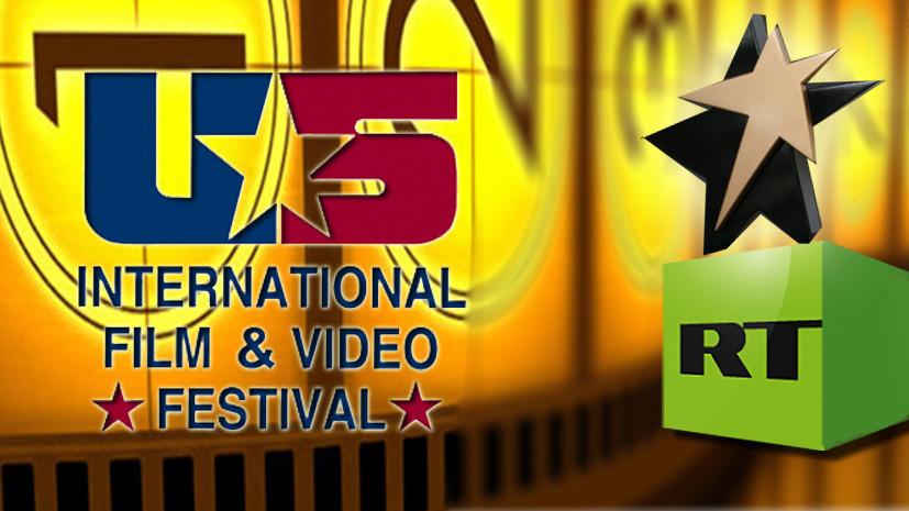 RT стал обладателем 12 наград фестиваля US International Film & Video Festival