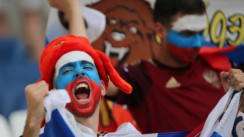 Медведя бояться: 5 страшных фактов о российских фанатах