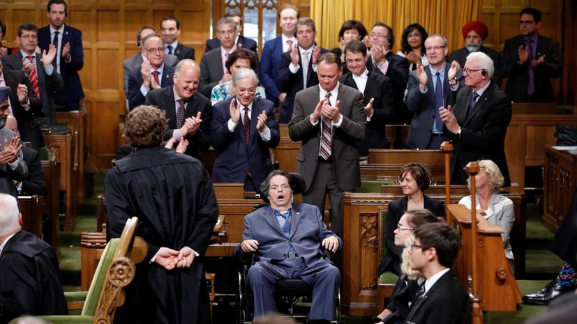 Гендерно нейтральный: нижняя палата парламента Канады проголосовала за изменение гимна