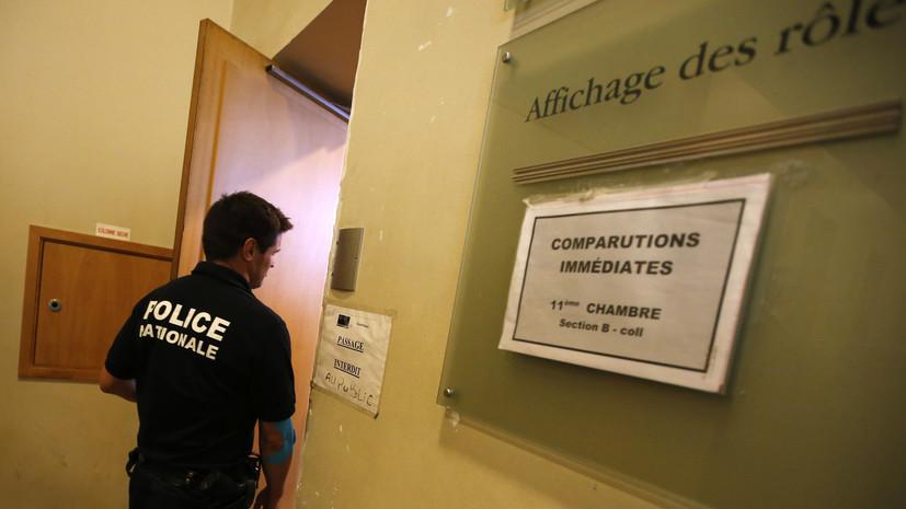 Во Франции трое российских болельщиков приговорены к срокам от одного до двух лет тюрьмы