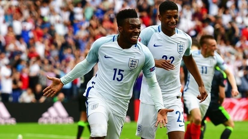 Сборная Англии одержала победу над командой Уэльса