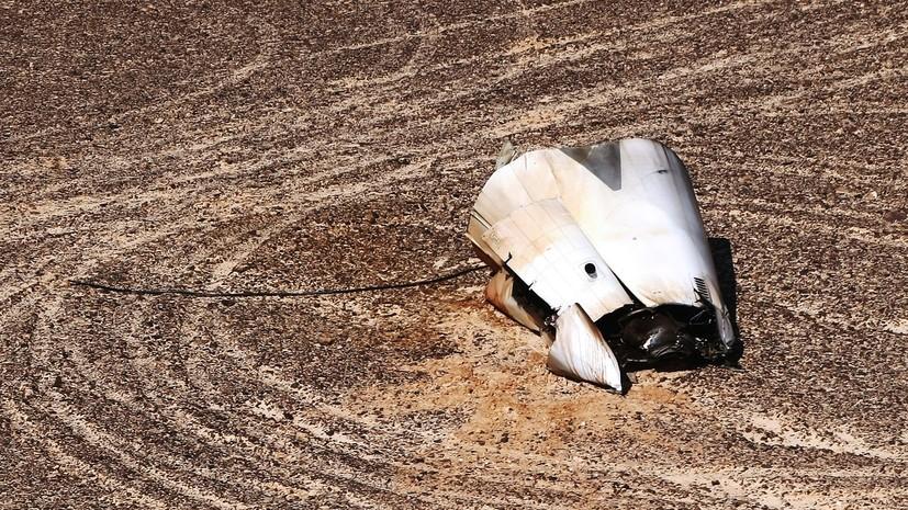 МИД Египта не комментирует данные ЦРУ о связи «Ансар Бейт аль-Макдис» с падением A321
