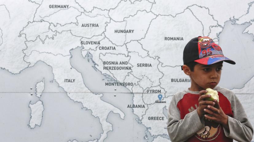 Пытки, изнасилования и рабство: ЮНИСЕФ опубликовала доклад о пути детей-беженцев в Европу