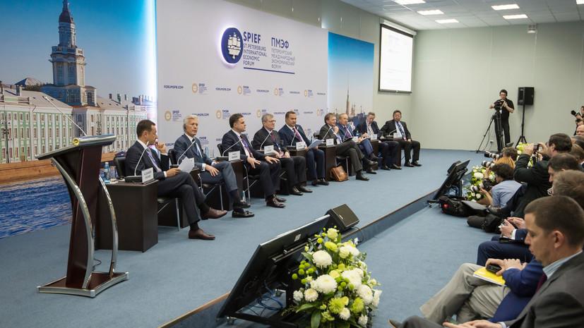 Второй день ПМЭФ-2016: RT поговорил с гостями форума о санкциях, экономике и энергетике