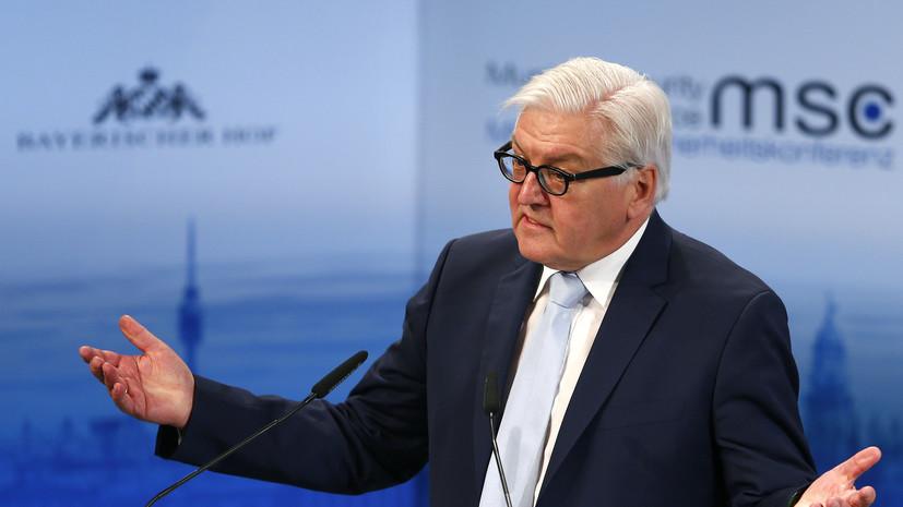 Франк-Вальтер Штайнмайер раскритиковал НАТО за «бряцание оружием» у границ России