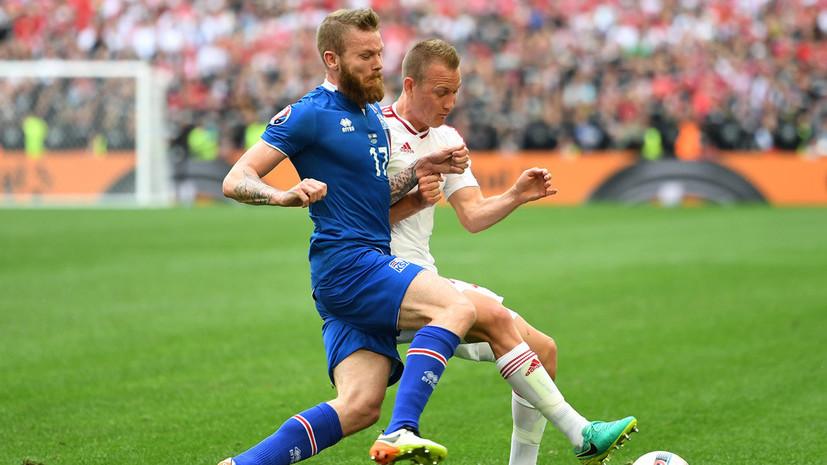 Сборные Исландии и Венгрии сыграли вничью