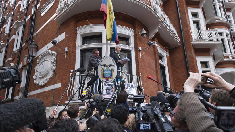 Тест RT: что успел Ассанж за четыре года в посольстве Эквадора?