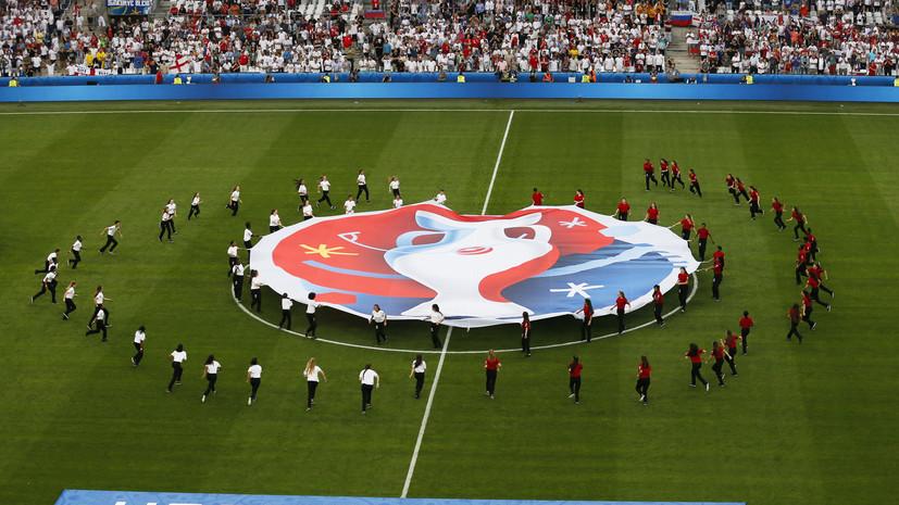 Евро-2016: анонс воскресных матчей