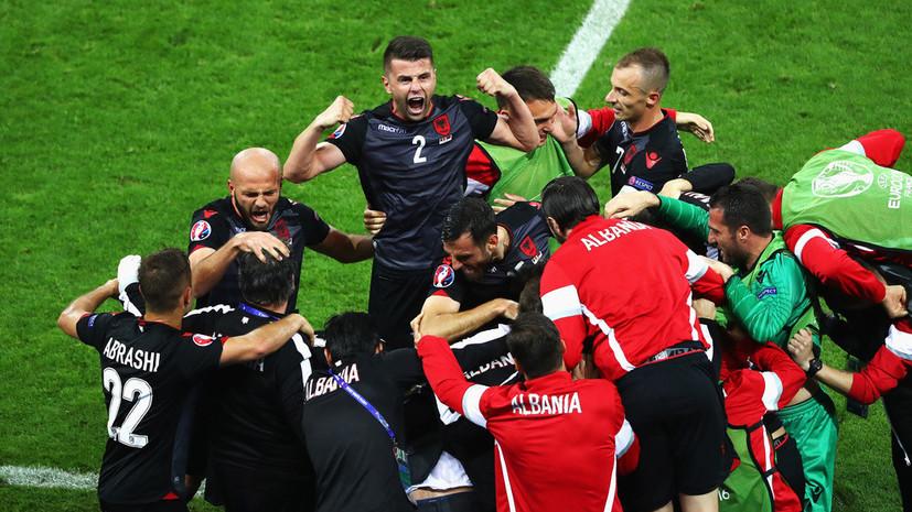 Сборная Албании выиграла у команды Румынии