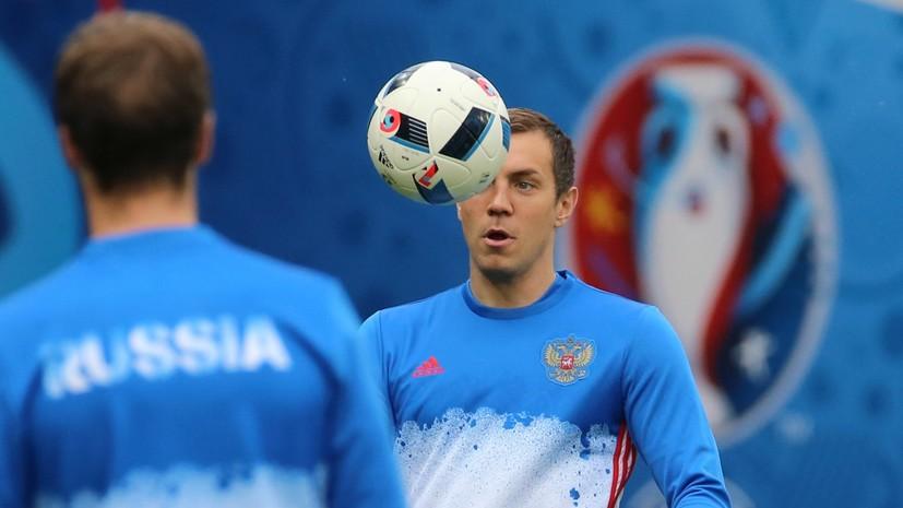 Игроки сборной России выйдут на сегодняшний матч в траурных повязках
