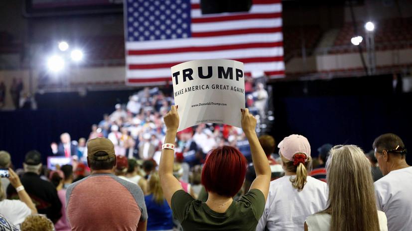 Руководитель избирательной кампании Трампа ушёл в отставку