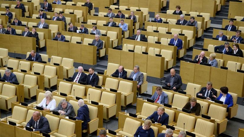 Госдума рассмотрит законопроект, ограничивающий выезд за рубеж осуждённым за терроризм