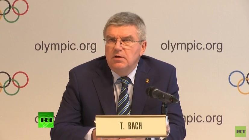 Томас Бах: МОК поддерживает решение IAAF не допускать российских атлетов к играм в Рио