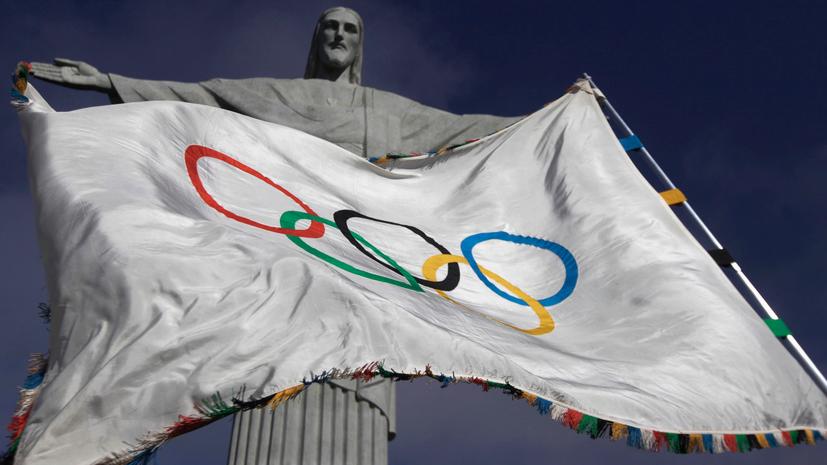 Что стало ясно из заявления главы МОК об участии российских спортсменов в Олимпиаде в Рио
