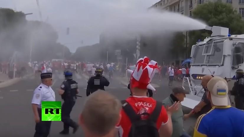 Украинские и польские фанаты подрались в Марселе