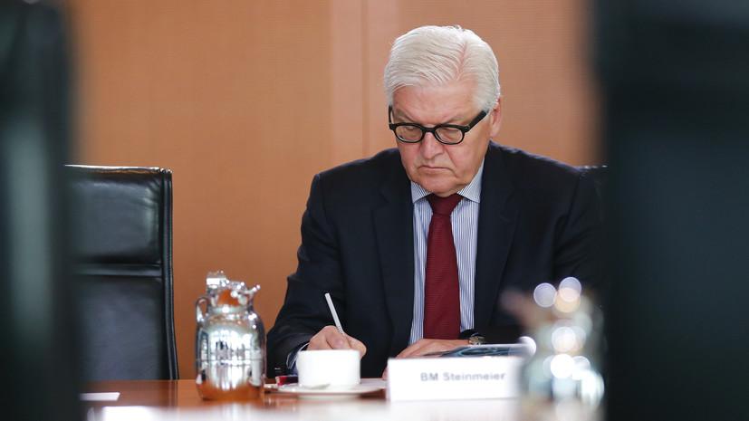 Штайнмайер благодарен народам СССР за то, что они протянули руку в знак примирения
