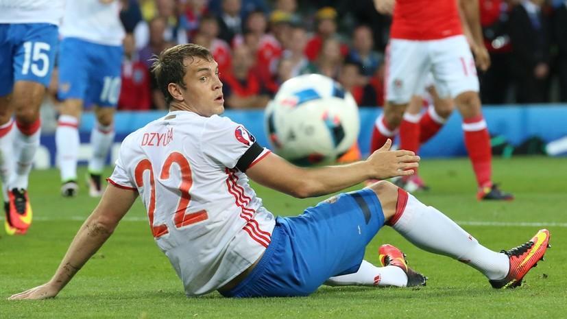 Такой футбол нам не нужен: пользователи сети призвали расформировать сборную России
