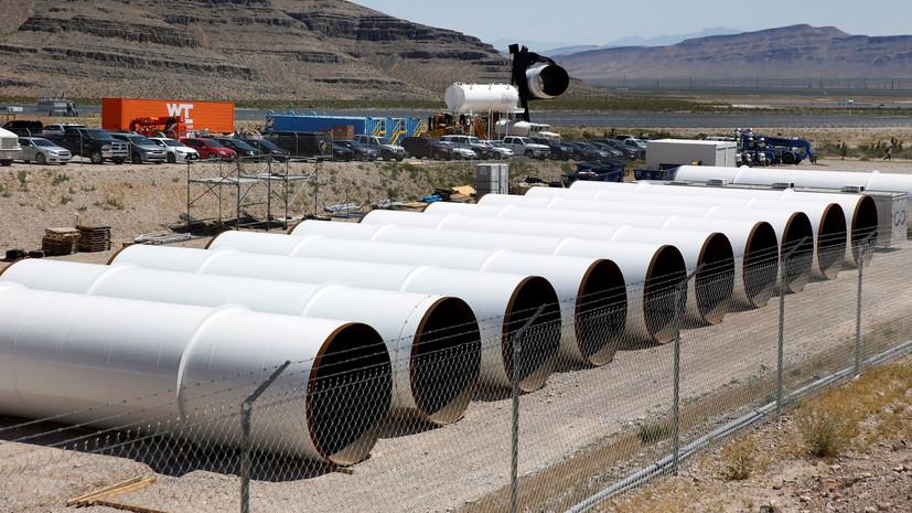 Hyperloop проложит новый Шёлковый путь через Россию