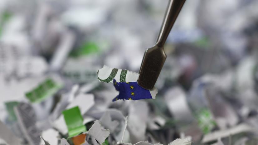 В Италии предложили провести референдум по отмене евро