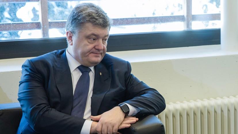 СМИ: Пётр Порошенко пытался добиться приглашения на саммит Евросоюза