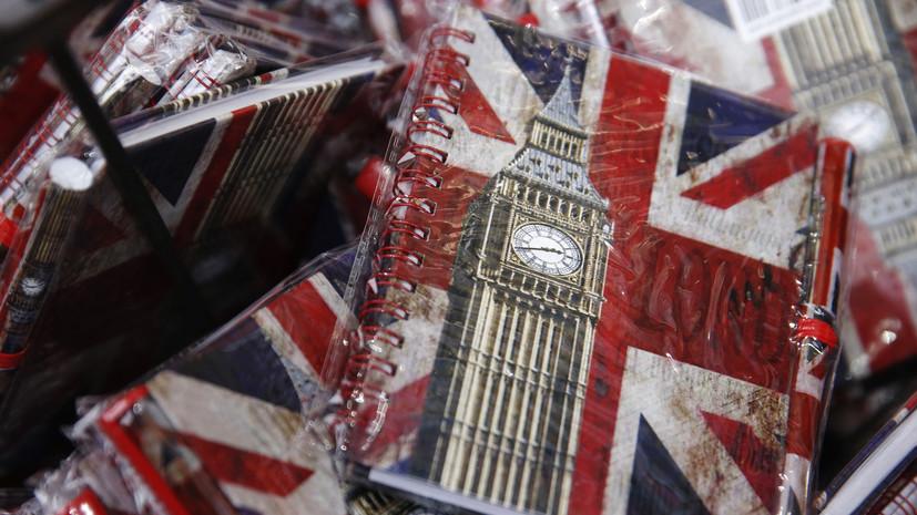 Европейская дезинтеграция: сегодня Великобритания решает вопрос о будущем в ЕС