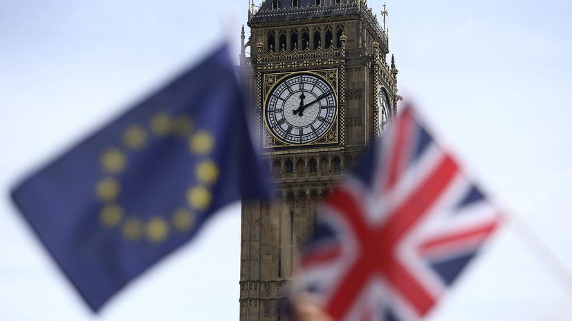 Раскол в королевстве: RT следит за результатами референдума о членстве Великобритании в ЕС