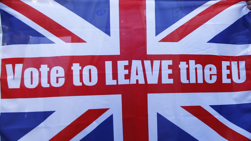 Выход Британии из ЕС — хроника событий