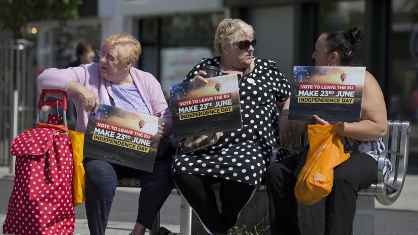 Более полумиллиона британцев подписали петицию с требованием пересмотра итогов референдума