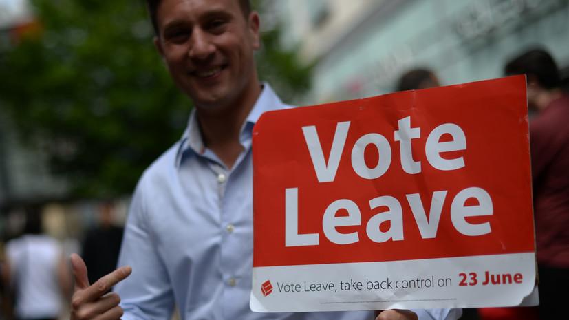 Один миллион человек подписал петицию о пересмотре результатов референдума в Британии