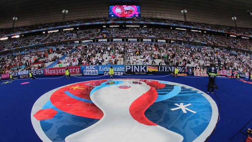 Евро-2016: анонс матчей субботы
