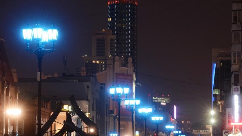 Учёные рассказали, какой вред здоровью наносят уличные фонари