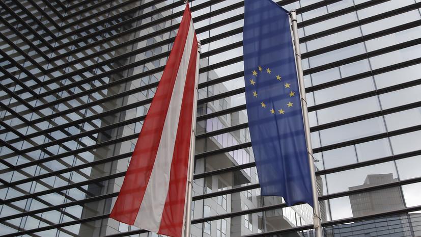 Норберт Хофер предупредил о возможном референдуме в Австрии по членству в ЕС