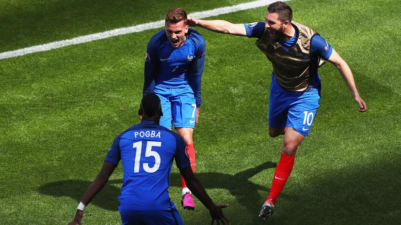 Сборная Франции обыграла команду Ирландии