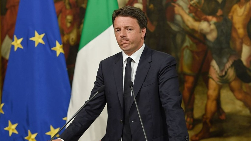 Маттео Ренци: Европа не понимает серьёзности происходящего после брексита