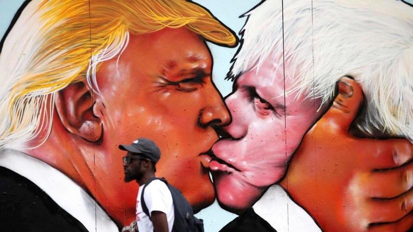 Тест RT: Борис Джонсон или Дональд Трамп